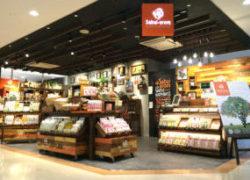 サバイアロム 新宿ミロード店 写真